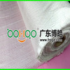 Fiberglass Cloth Fabric E Glass Woven