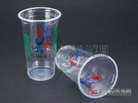 700ml/25oz Party plastic cups