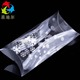 Folding clear plastic storage pillow shaped gift box for sweet candy