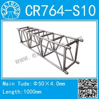 CQ764(530*770) aluminum rectangle truss, outdoor speaker truss, lift event truss
