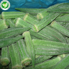 Grade A Whole Frozen Fresh Yellow Okra