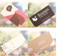 Customized Office Name Cards Business Card Visiting Card