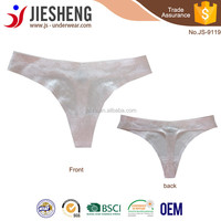 Laser cut thong one piece crotchless underwear JS9119