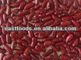 RED SKIN SPECKLED KIDNEY BEANS