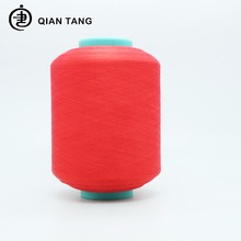 Hot Sale Best Quality Special Design Widely Used Hot Sale Yarn Supplier Spandex Yarn Manufacturer