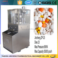 Cheap price tablet press machine