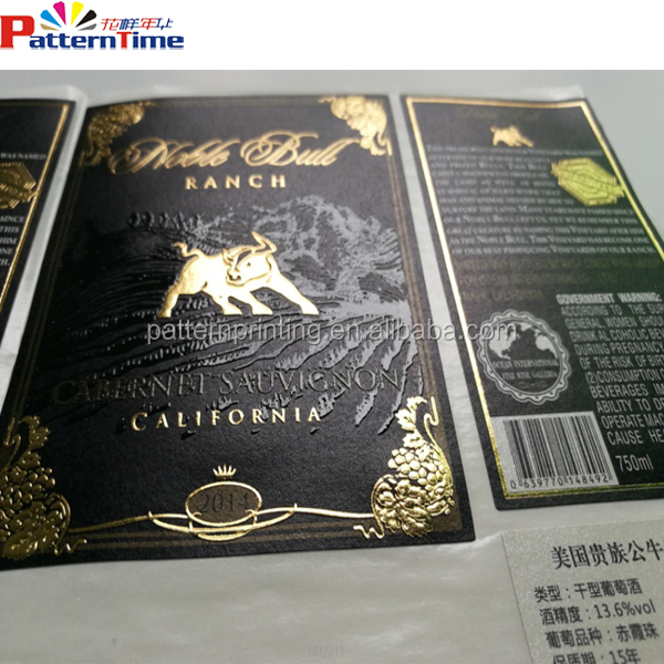 Wholesale China wine label/label wine/wine label