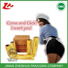 pvc cling film,high quality adhesive food packaging plastic film