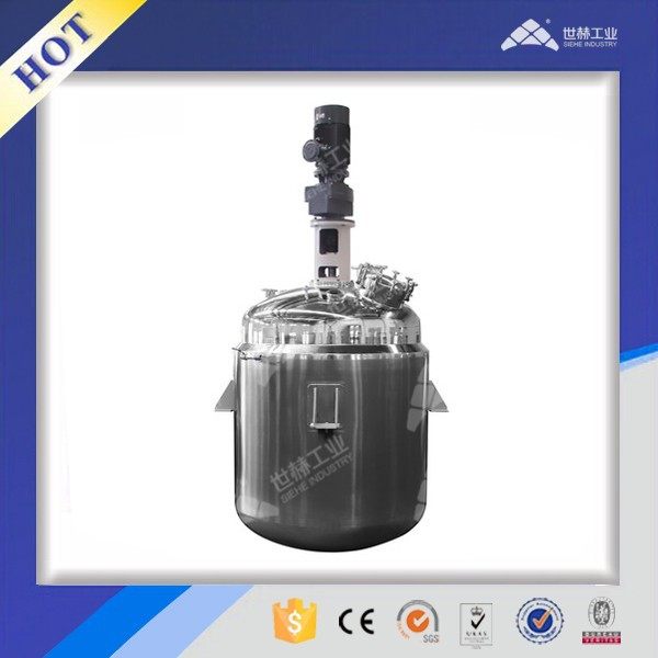 stainless steel steam coil jacket heating reactor