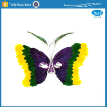 Carnival Mardi Gras Butterfly Feather Mask Purple Green Yellow