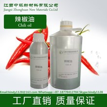 100% Natural Pure bulk Chili Oil Manufacturer for cooking CAS#8023-77-6