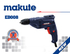 10mm makute bosch electric drill