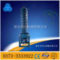 large capacity screw conveyor