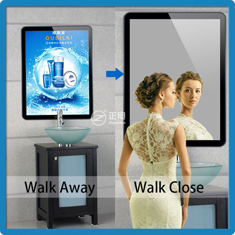 New idea advertising of restaurant magic mirror light box