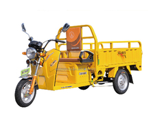 650W truck cargo electric tricycle manufacturer in china