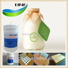 Fda Approved Natural Soy Milk Preservatives