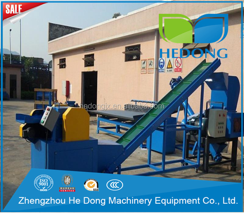 High purity scrap copper cable wire recycling machine granulator and separator machine