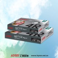 4R/3R/A4/A3 5r RC silky /Silk/Satin/Matte Inkjet Photo Paper