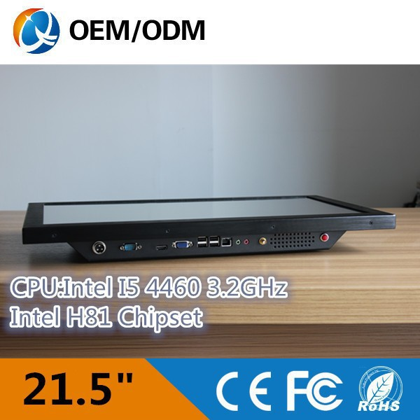 "latest computer types 21.5"" industrial computer intel i5 4460 with china supplier"