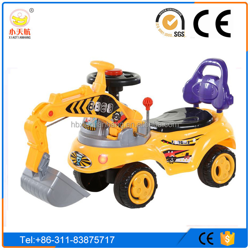 Thailand Hot Selling Excavator Shaped Swing Car with Music and Light for Children