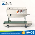 High performance heavy duty secure food hardware mecical manual band sealing machine