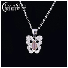 Light weight nice butterfly animal pendant jewelry with pink color cat eye stone for ladies