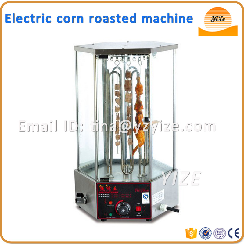 shish kebab machine for sale