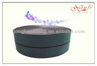 Chinese rubber polyester sofa webbing upholstery belt