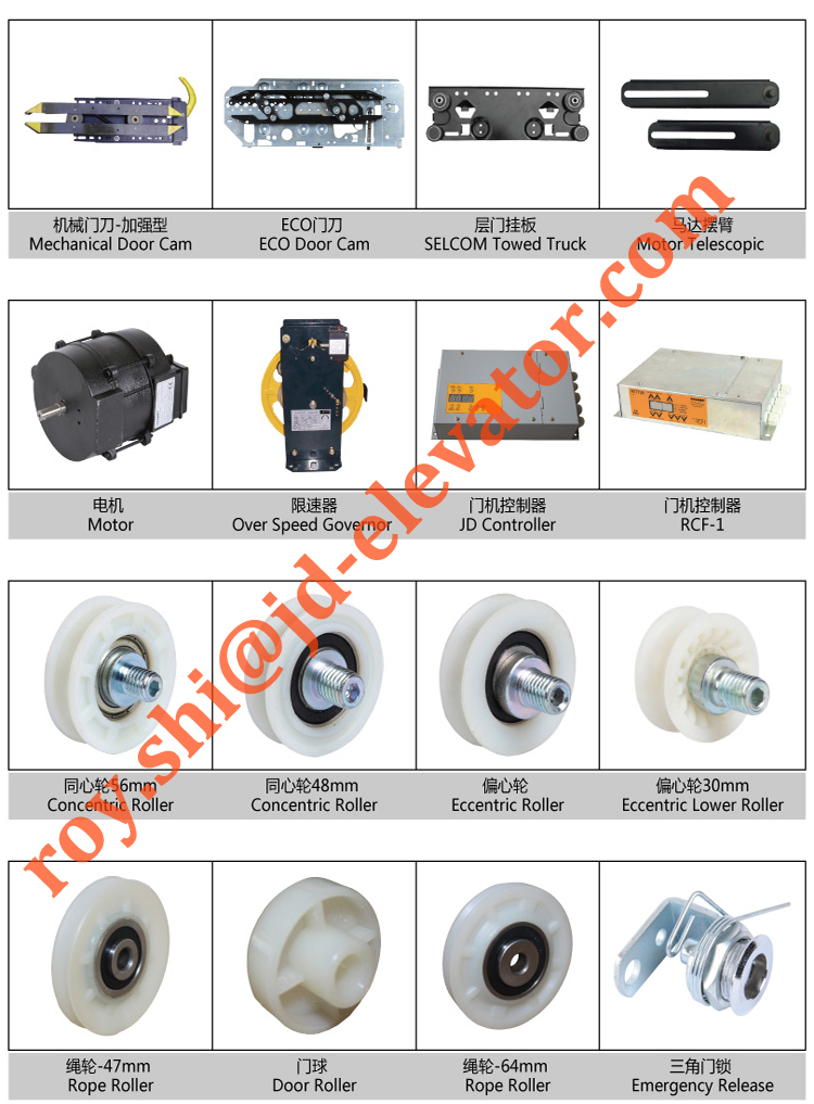 Hot Sell Elevator Parts Fermator Door Interlock For Sale