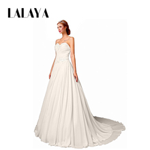 Alibaba Strapless Wedding Dress Bridal Gown 2017