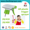 Custom Trigger Sprayer Head Sprayer Pump