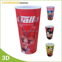 Promotion PP Plastic 3D lenticular Drinking cup with lid and straw