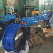 motorised soft seal worm gear drive butterfly valve