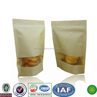 clear window ready made zipper paper resealable food bag