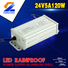 Constant Voltage 120W 24V 0-5A Aluminium Rainproof LED SMPS For LED Strip Light,Module