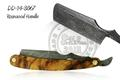 Damascus Steel Straight Razor Rosewood Handle DD-14-3067