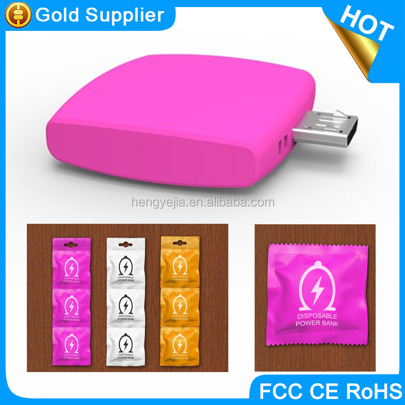 Best sellers of 2016 fashion power bank 600mAh mobile phone charger