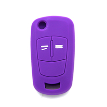 Silicone car key cover China manufacturer cheapest silicone car key holders without logo for Opel