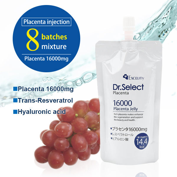 Made in JAPAN 16000mg Placenta Jelly health and beauty