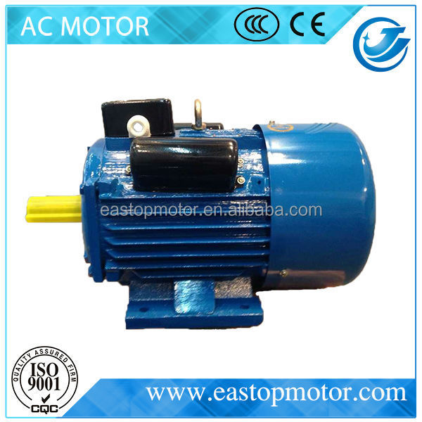 CE Approved YC 220v ac single phase 2hp electric motor for washing machine with Cast-iron housing