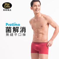 MarCella MEN seamless flat pants Underwear Deodorant Sterilization protimo