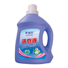 Ultra concentrated remove tough stain bulk liquid laundry detergent with flowery perfume