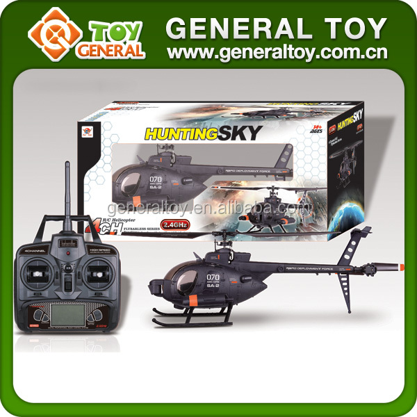 fx070c big 2.4g 4ch flybarless r/c helicopter hobby rc military helicopter