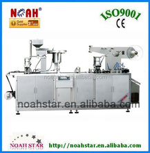 DPB-250 Electronic Component Blister Packing Machine