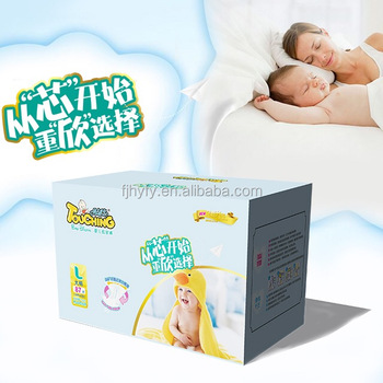Disposable baby diaper high quality patent green tea formula manufactunre in China