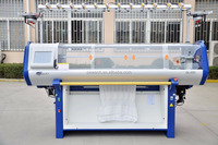 Double System Stoll Flat Knitting Machine