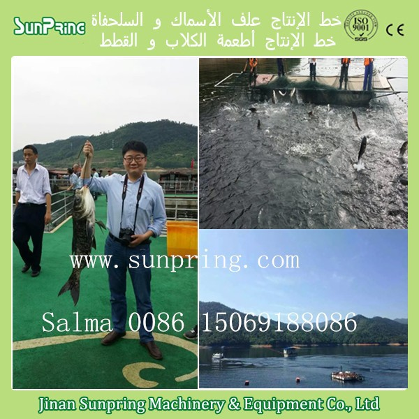 Aquatic farm fresh water fish feed pellet produciton machine