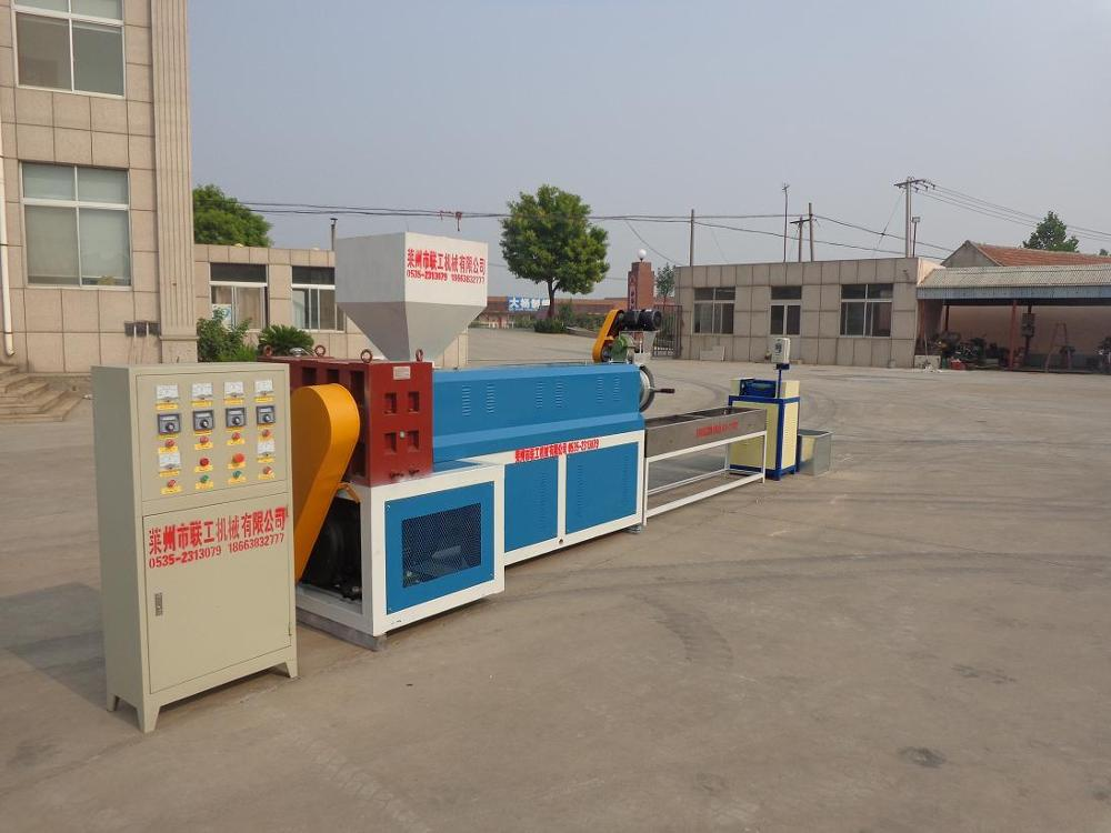 High Output Single Screw Waste Plastic Recycle Machine pp pe recyling machine price
