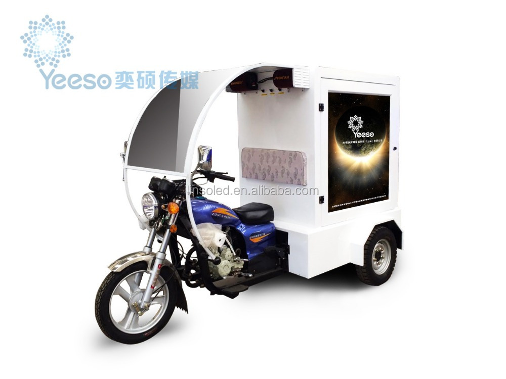 Shanghai YEESO Electric Small Car, Mobile LED Box Bicycle Advertising Trailer, Factory Promotion LED Advertising Tricycle
