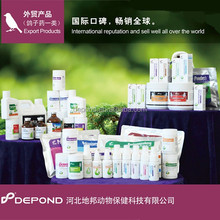 Depond 2016 Hot selling Flying Pigeon Medicine